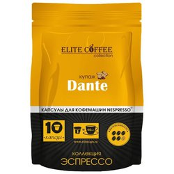 Elite Coffee Collection Кофе в капсулах Elite Coffee Collection Dante (10 шт.)